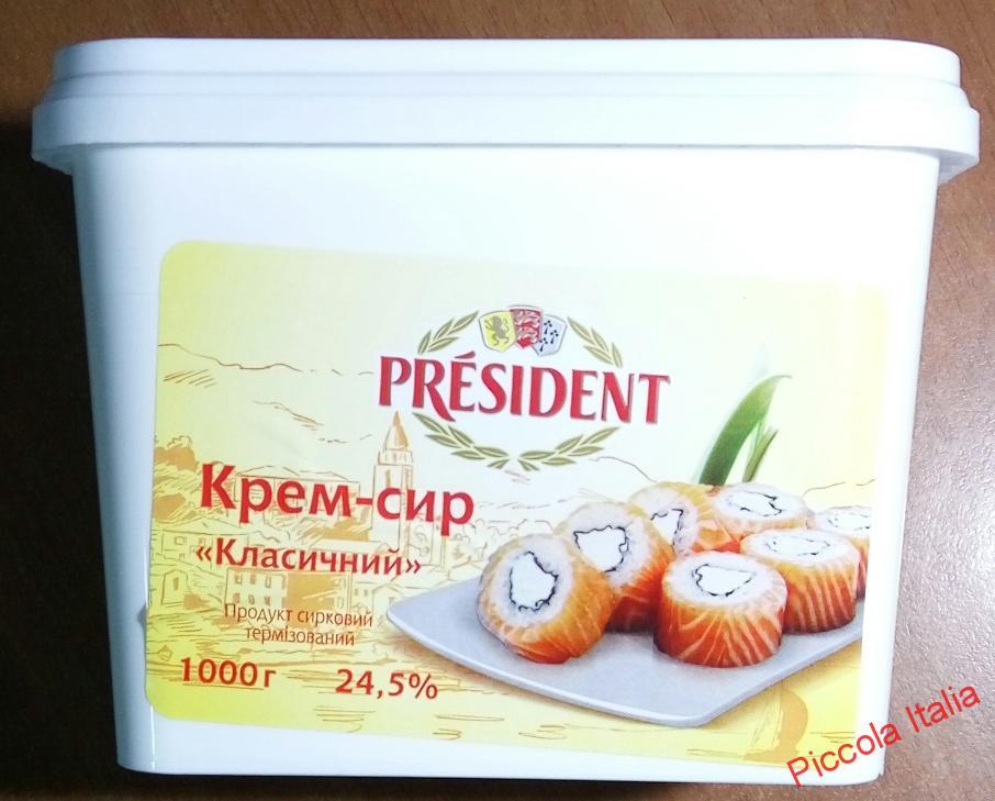 Какой сыр подходит для крема для торта